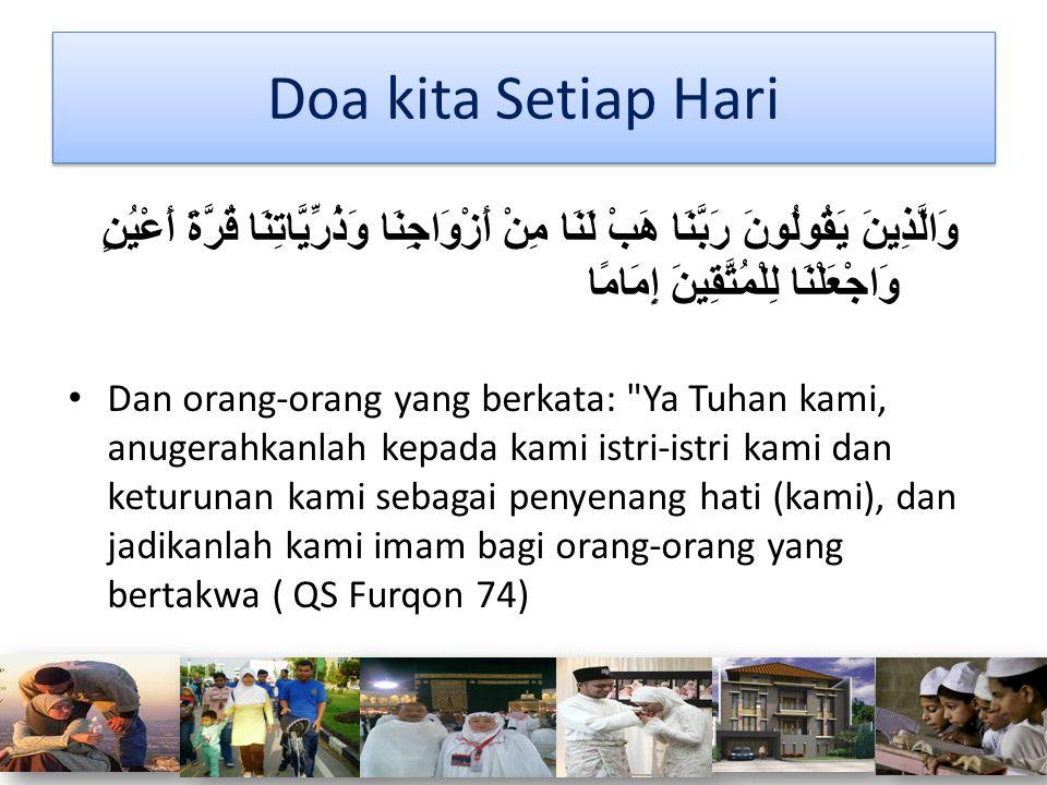 وَالَّذِينَ يَقُولُونَ رَبَّنَا هَبْ لَنَا مِنْ أَزْوَاجِنَا وَذُرِّيَّاتِنَا قُرَّةَ أَعْيُنٍ وَاجْعَلْنَا لِلْمُتَّقِينَ إِمَامًا Dan orang-orang ya