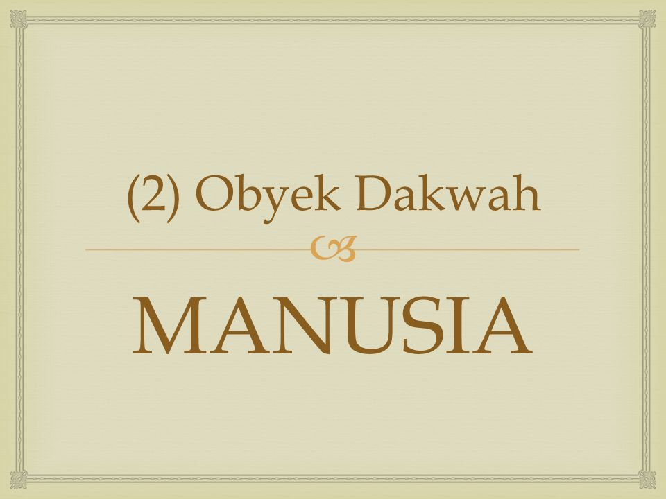  (2) Obyek Dakwah MANUSIA