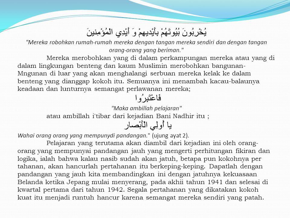 يُخْرِبُونَ بُيُوتَهُمْ بِأَيْديهِمْ وَ أَيْدِي الْمُؤْمِنينَ Mereka robohkan rumah-rumah mereka dengan tangan mereka sendiri dan dengan tangan orang-orang yang beriman. Mereka merobohkan yang di dalam perkampungan mereka atau yang di dalam lingkungan benteng dan kaum Muslimin merobohkan bangunan- Mngunan di luar yang akan menghalangi serbuan mereka kelak ke dalam benteng yang dianggap kokoh itu.