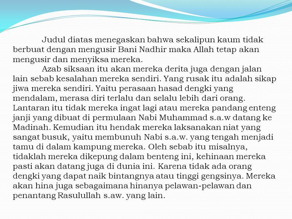 Judul diatas menegaskan bahwa sekalipun kaum tidak berbuat dengan mengusir Bani Nadhir maka Allah tetap akan mengusir dan menyiksa mereka.