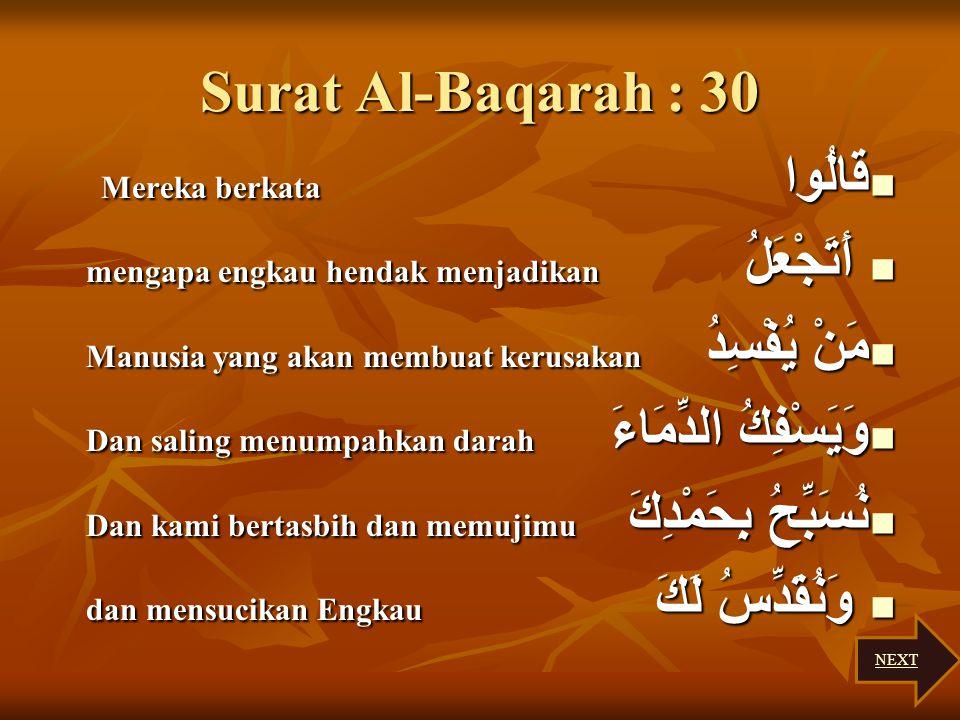 Surat Al-Baqarah : 30  وَإِذْ قَالَ dan Ketika berkata  رَبُّكَ Tuhanmu  لِلْمَلَائِكَةِ Kepada Malaikat  إِنِّي جَاعِل Sesengguhnya saya akan men