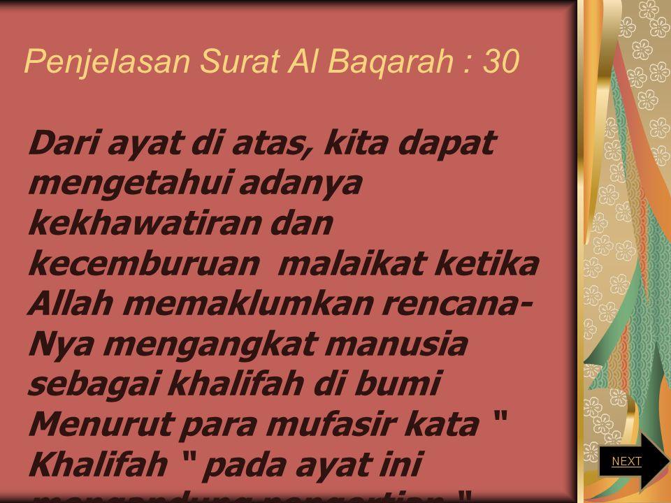 Terjemah Surat Al Baqarah : 30 Ingatlah ketika Tuhanmu berfirman kepada para malaikat: