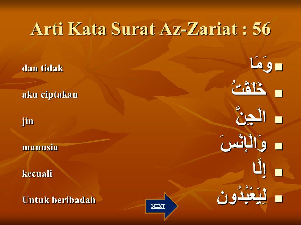 LafalHukum BacaanCara membacaAlasan Mad tabi'i wamaa dibaca panjang 2 harakat fathah pada huruf mim berte-mu alif mati qalqalah khalaqqtu huruf Qaf di