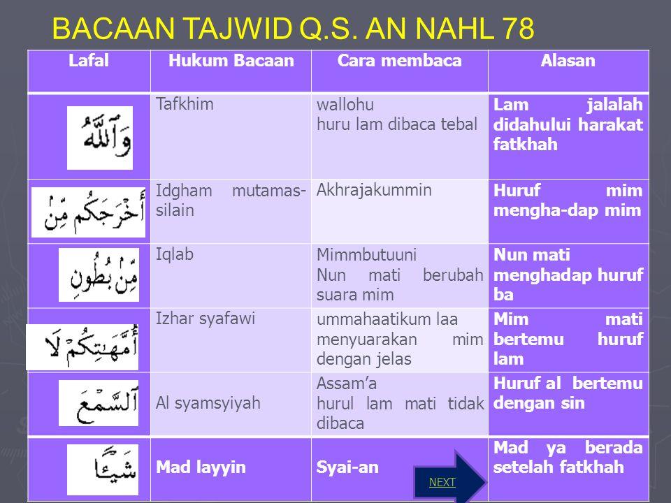 Surat An-Nahl : 78 وَاللَّهُ أَخْرَجَكُمْ مِنْ بُطُونِ أُمَّهَاتِكُمْ لَا تَعْلَمُونَ شَيْئًا وَجَعَلَ لَكُمُ السَّمْعَ وَالْأَبْصَارَ وَالْأَفْئِدَةَ