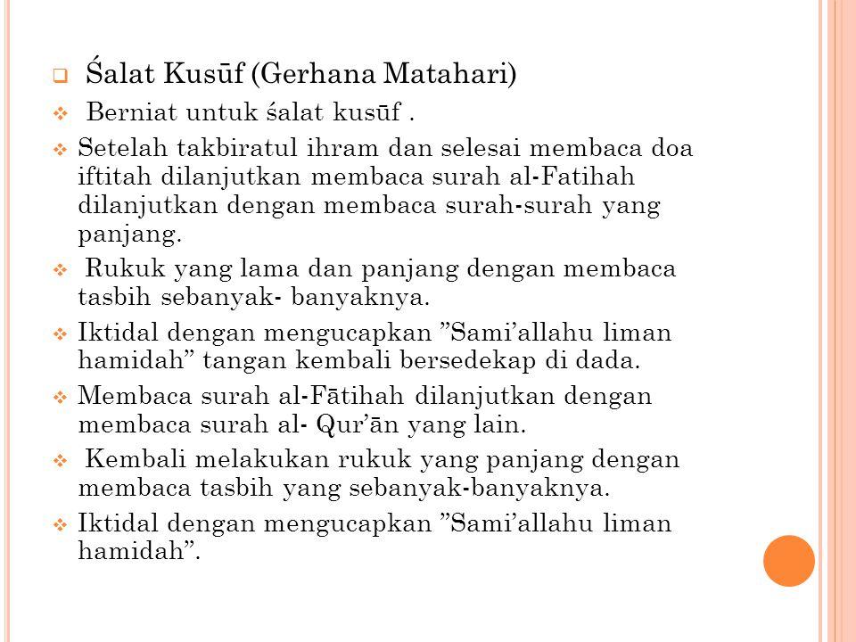  Śalat Kusūf (Gerhana Matahari)  Berniat untuk śalat kusūf.  Setelah takbiratul ihram dan selesai membaca doa iftitah dilanjutkan membaca surah al-