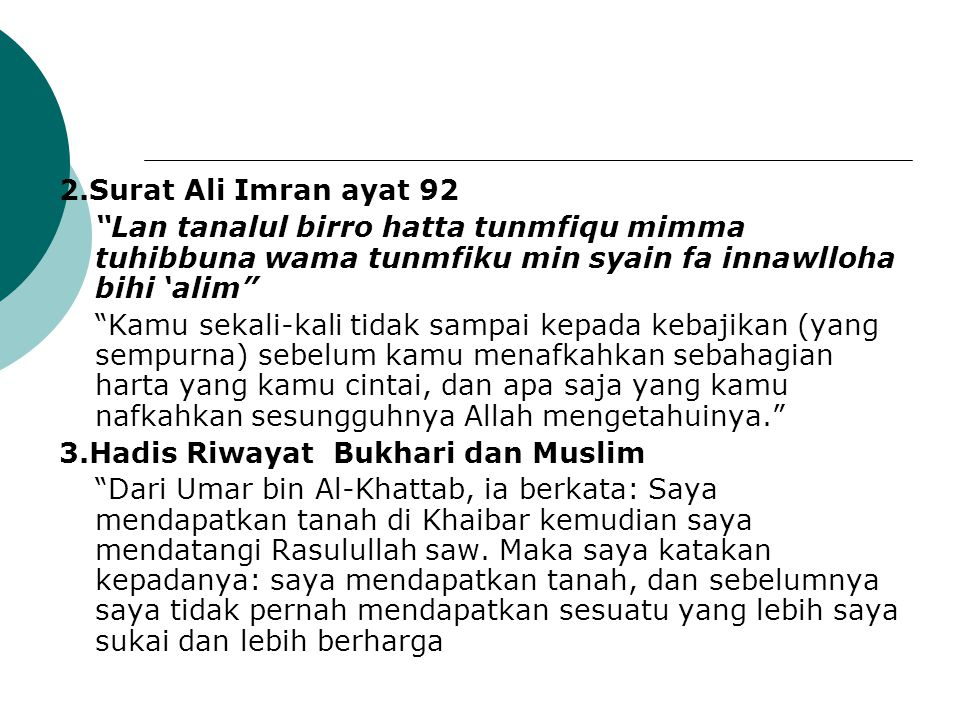 "2.Surat Ali Imran ayat 92 ""Lan tanalul birro hatta tunmfiqu mimma tuhibbuna wama tunmfiku min syain fa innawlloha bihi 'alim"" ""Kamu sekali-kali tidak"
