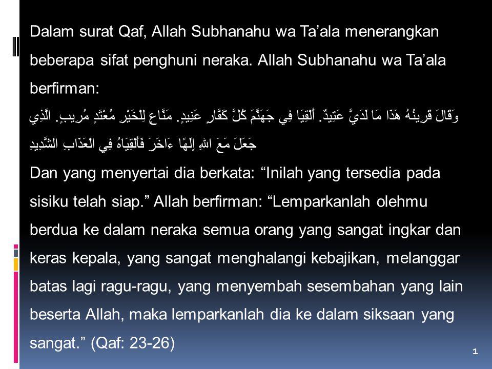 1 Dalam surat Qaf, Allah Subhanahu wa Ta'ala menerangkan beberapa sifat penghuni neraka.
