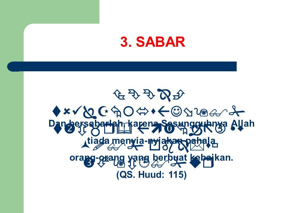 2. KESINAMBUNGAN IBADAH               