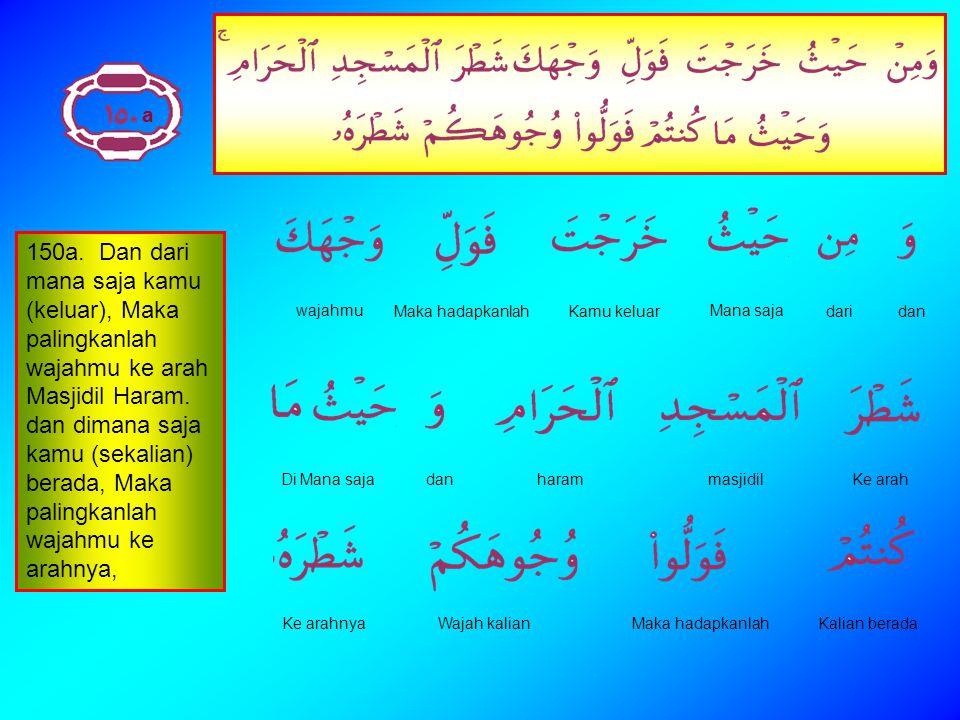 Al Baqarah 150 - 153 Sapi Betina 150 - 153 Pelajaran juz 2 minggu keempat Senin 20 Maret 2006 lempung_garing@yahoo.com Ki Ageng Lempung Garing