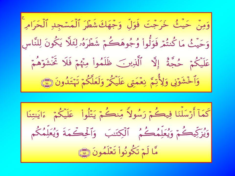 152. Karena itu, ingatlah kamu kepada-Ku niscaya Aku ingat (pula) kepadamu, dan bersyukurlah kepada-Ku, dan janganlah kamu mengingkari (nikmat)-Ku. 15