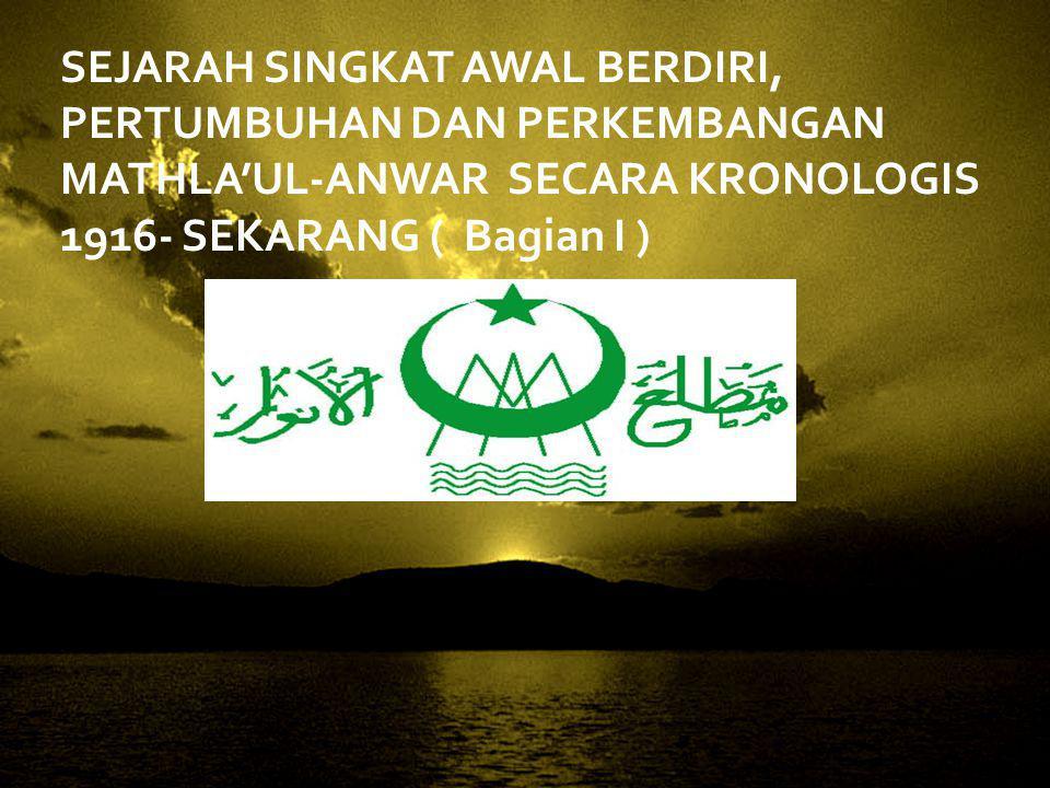 Mei 1953  Berdirinya Pandu Cahaya Islam ( PANTI ) sebagai Badan otonom MA  Mendirikan sekolah Menengah Islam ( SMI), dimenes.