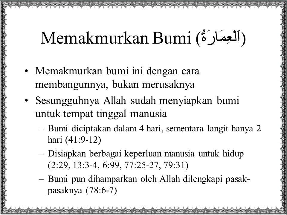 اَلتَّرْغِيْبُ و اَلتَّرْهِيْبُ Imam Al-Mundziri menulis satu kitab yang berjudul اَلتَّرْغِيْبُ و اَلتَّرْهِيْبُ (reward and punishment) Sistem reward and punishment ini digunakan untuk memelihara manusia agar tetap di jalan kebenaran –Reward dengan pahala (اَلْجَزَاءُ) –Punishment dengan hukuman (اَلْعُقُوْبَةُ) Sistem ini telah memelihara peradaban Islam sehingga berusia panjang (14 abad) Bandingkan dengan usia peradaban lain