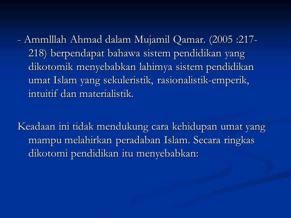 - Ammlllah Ahmad dalam Mujamil Qamar.