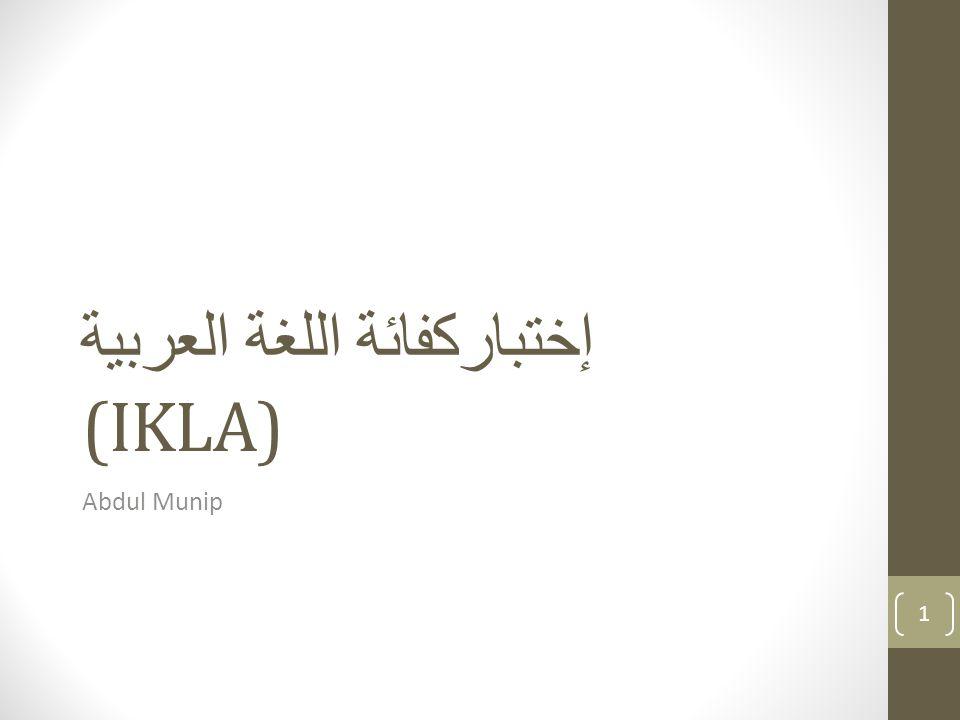 إختباركفائة اللغة العربية (IKLA) Abdul Munip 1