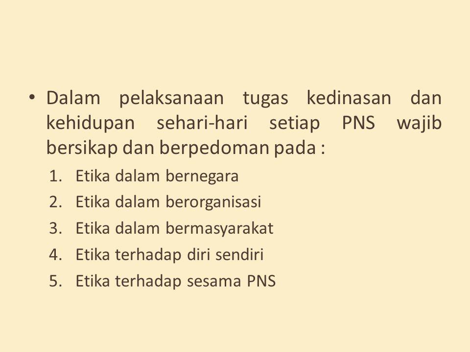  PNS yang dijatuhi hukuman disiplin oleh Presiden tidak dapat mengajukan upaya administratif;  PNS yang dijatuhi disiplin oleh Pejabat Pembina Kepegawaian tidak dapat mengajukan banding administratif kecuali jenis hukuman disiplin pemberhentian sebagai PNS/CPNS.