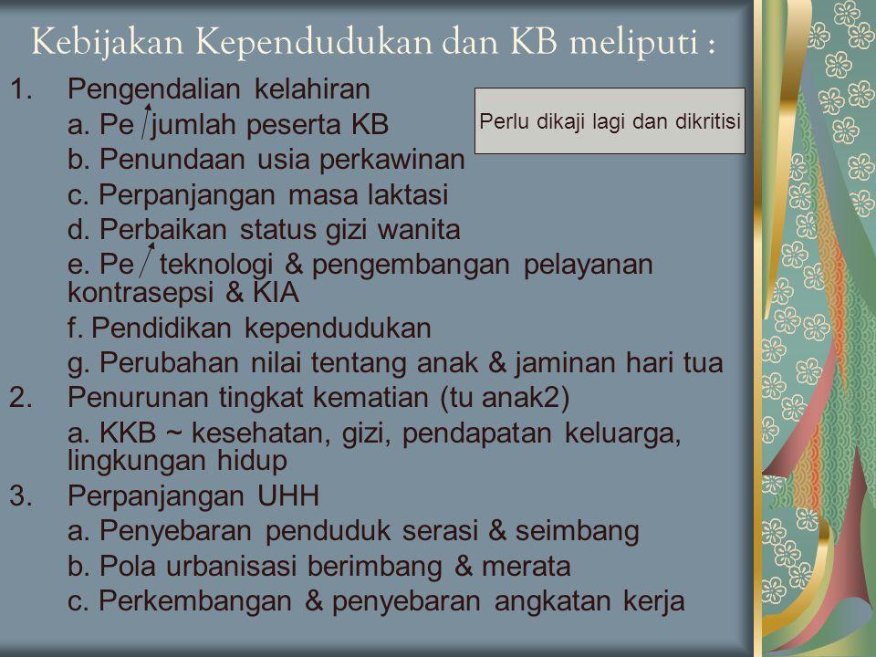 Di Indonesia pertambahan penduduk yang relatif tinggi juga dianggap suatu masalah besar dan harus mendapat perhatian. Kondisi ini tidak menguntungkan