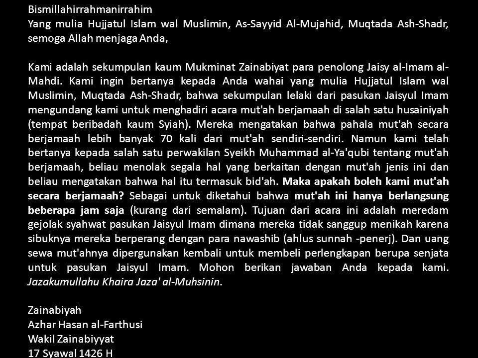 Bismillahirrahmanirrahim Yang mulia Hujjatul Islam wal Muslimin, As-Sayyid Al-Mujahid, Muqtada Ash-Shadr, semoga Allah menjaga Anda, Kami adalah sekum