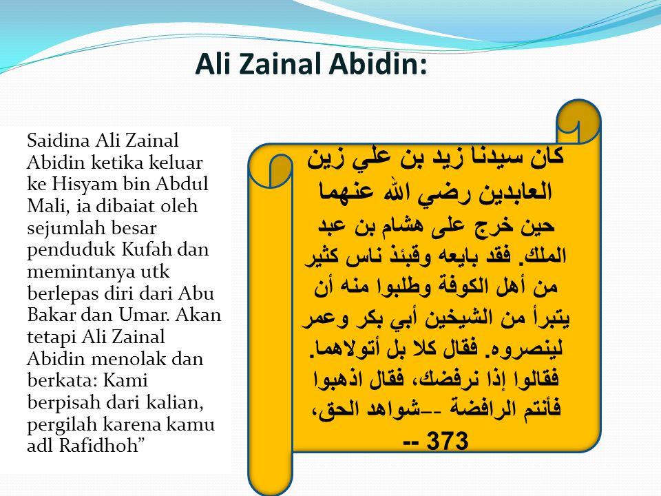 """Ali Zainal Abidin: """" كان سيدنا زيد بن علي زين العابدين رضي الله عنهما حين خرج على هشام بن عبد الملك. فقد بايعه وقبئذ ناس كثير من أهل الكوفة وطلبوا منه"""