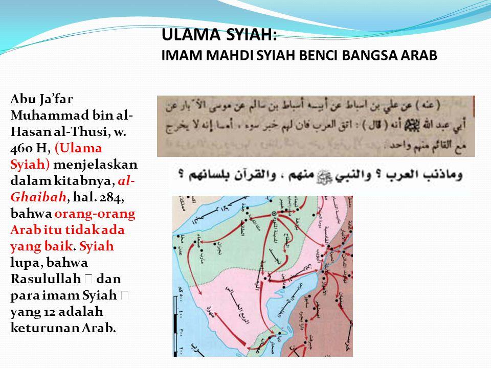 Abu Ja'far Muhammad bin al- Hasan al-Thusi, w. 460 H, (Ulama Syiah) menjelaskan dalam kitabnya, al- Ghaibah, hal. 284, bahwa orang-orang Arab itu tida