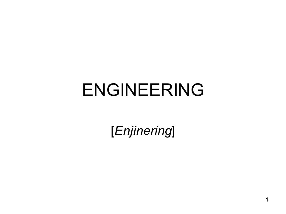 1 ENGINEERING [Enjinering]