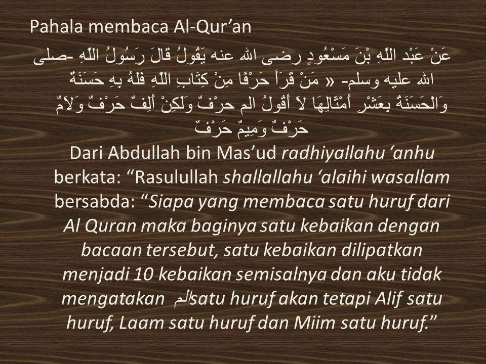 Pahala membaca Al-Qur'an عَنْ عَبْد اللَّهِ بْنَ مَسْعُودٍ رضى الله عنه يَقُولُ قَالَ رَسُولُ اللَّهِ - صلى الله عليه وسلم - « مَنْ قَرَأَ حَرْفًا مِن