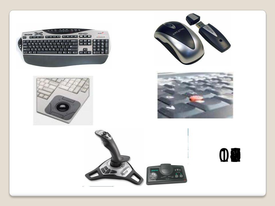 2.Process device (unit Pemrosesan) adalah unit suatu sistem untuk memproses data.