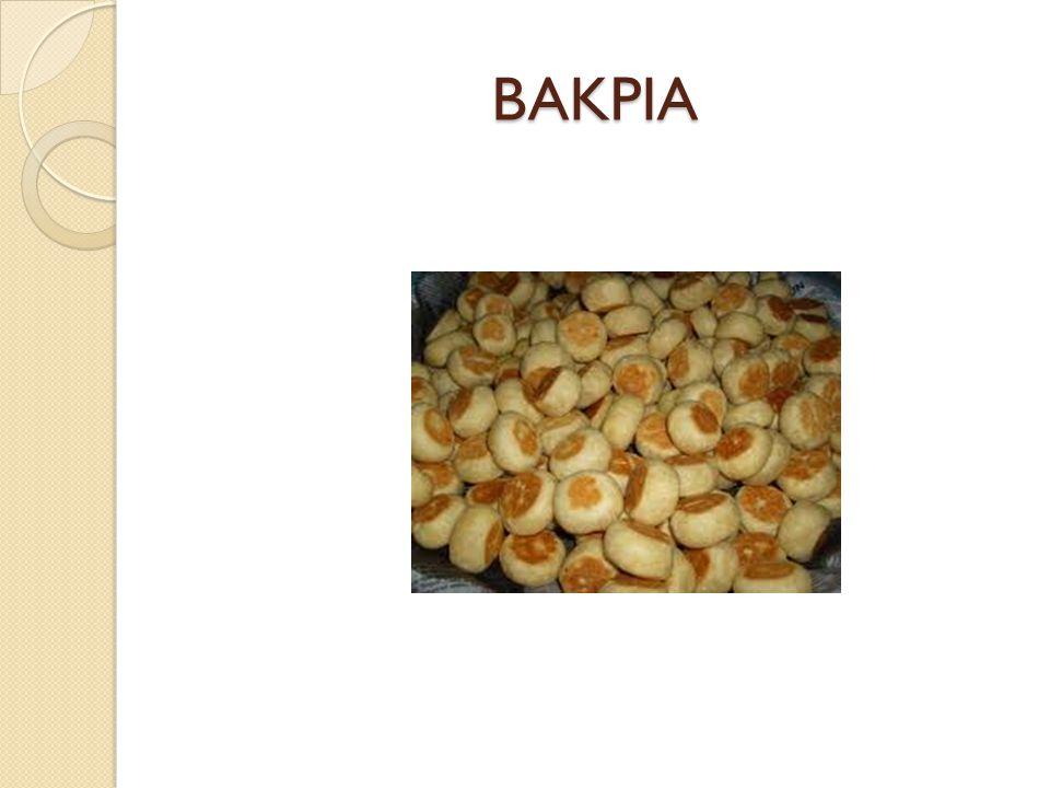 BAKPIA