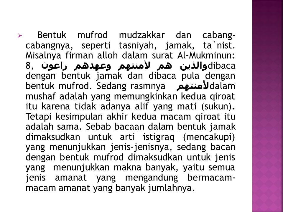  Bentuk mufrod mudzakkar dan cabang- cabangnya, seperti tasniyah, jamak, ta`nist. Misalnya firman alloh dalam surat Al-Mukminun: 8, والذين هم لأمنتهم