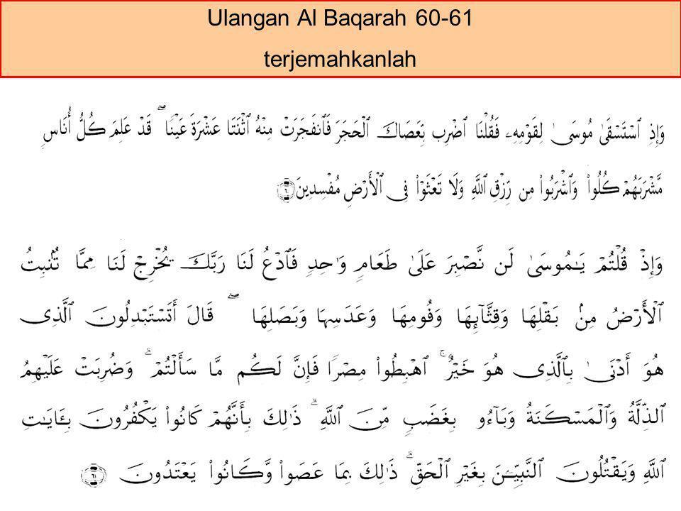 hal itu (terjadi) Karena mereka selalu mengingkari ayat-ayat Allah dan membunuh para nabi yang memang tidak dibenarkan.
