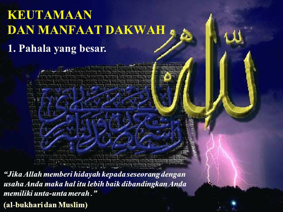 BAHAYA MENINGGALKAN DAKWAH Berdosa Keni'matan ibadah terancam Kejahatan merajarela runtuhnya eksistensi umat Islam Turun adzab Allah