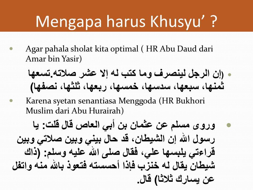 Mengapa harus Khusyu' ? Karena yang beruntung adalah Mukmin yang Khusyuk ( QS Al-Mu'minun 1-2) Agar kita tidak Celaka dan bersifat Munafik ( QS Al- Ma