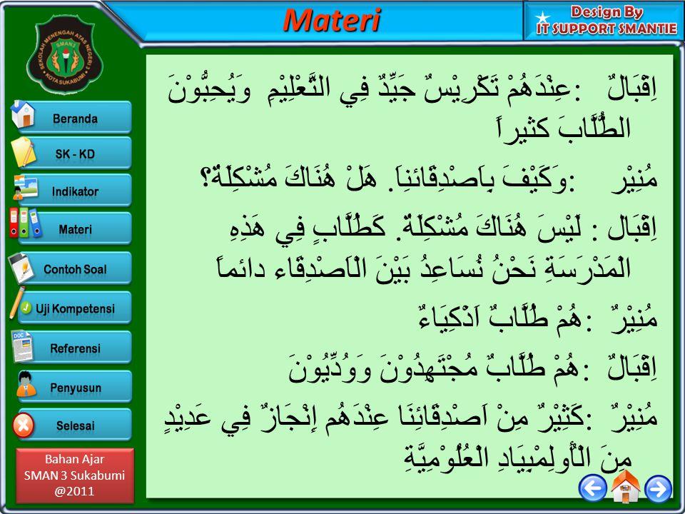 Bahan Ajar SMAN 3 Sukabumi @2011 Bahan Ajar SMAN 3 Sukabumi @2011 Latihan Soal