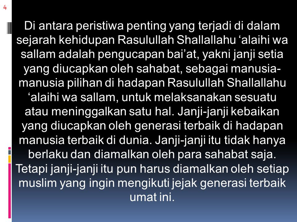 15 Demikian juga hadits lain yang diriwayatkan oleh Ath- Thabarani rahimahullahu dari Anas bin Malik radhiyallahu 'anhu, Rasulullah Shallallahu 'alaihi wa sallam bersabda: أَوَّلُ مَا يُحَاسَبُ بِهِ الْعَبْدُ يَوْمَ الْقِيَامَةِ الصَّلَاةُ، فَإِنْ صَلَحَتْ صَلَحَ لَهُ سَائِرُ عَمَلِهِ وَإِنْ فَسَدَتْ فَسَدَ سَائِرُ عَمَلِهِ Amalan hamba yang pertama kali akan dihisab pada hari kiamat nanti adalah shalat.