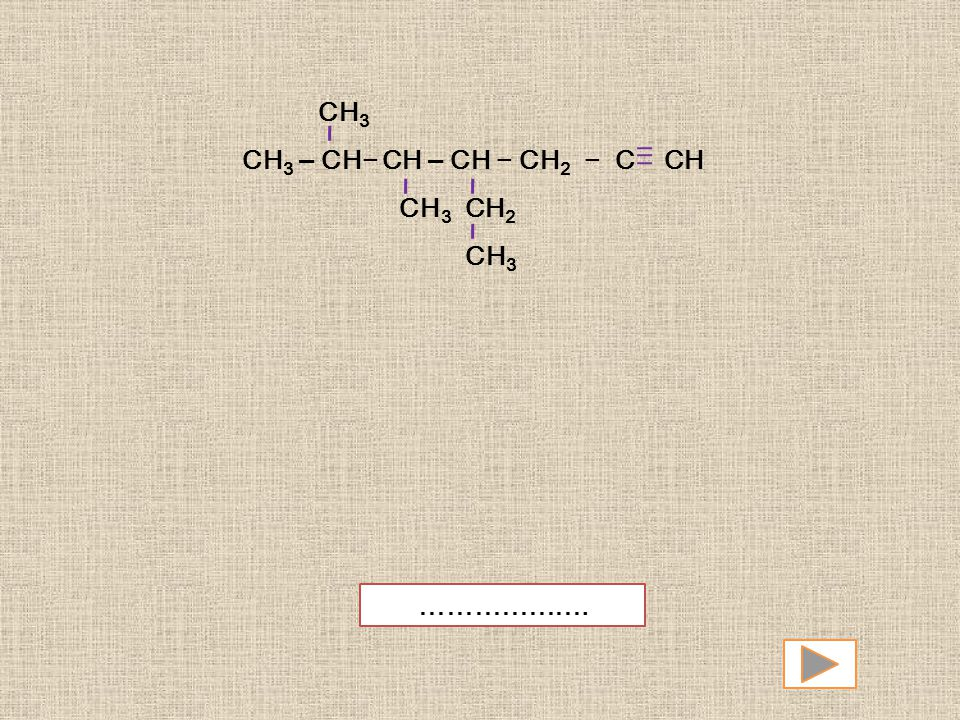 CH 3 — CH− CH — CH − CH 2 − C CH CH 3 CH 2 CH 3 ……………….
