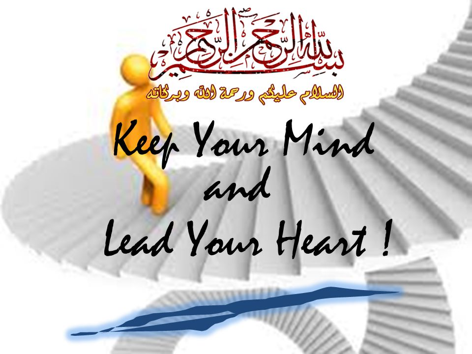 Keep Your Mind Lead Your Heart ! and