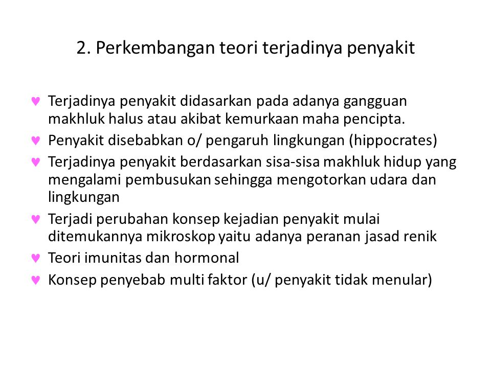 3.Hub.