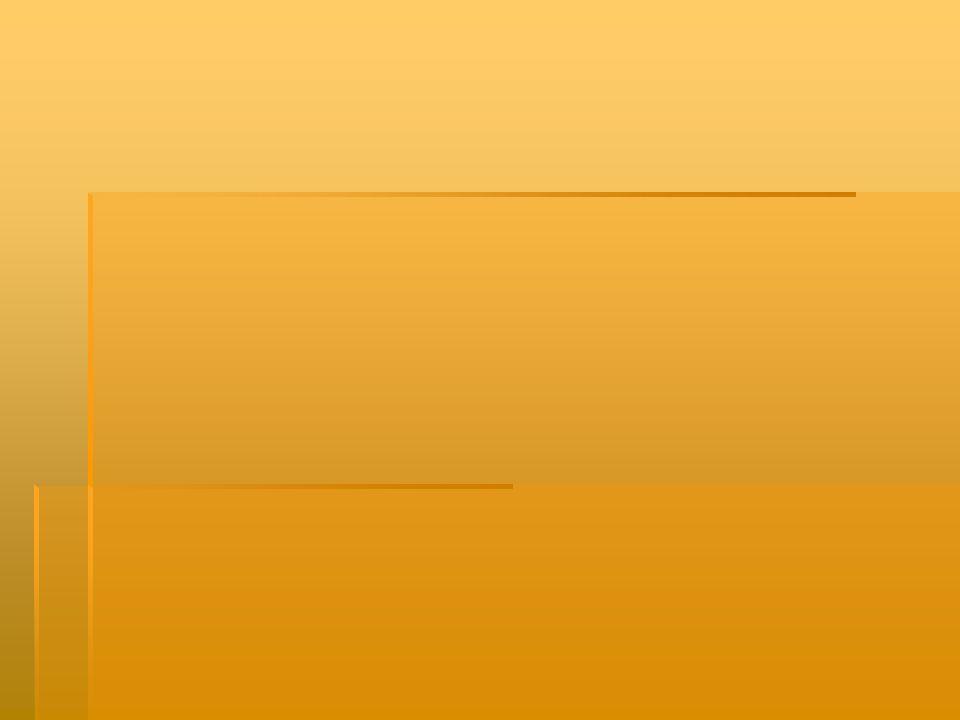 JUARA II DAN JUARA III LOMBA PIDATO TIGA BAHASA TK.SLTP/SLTA SE – LOMBOK DI PONPES HAMZANWADI PANCOR TAHUN 2008/2009 PENYERAHAN TROPY /PIALA KEPADA JU