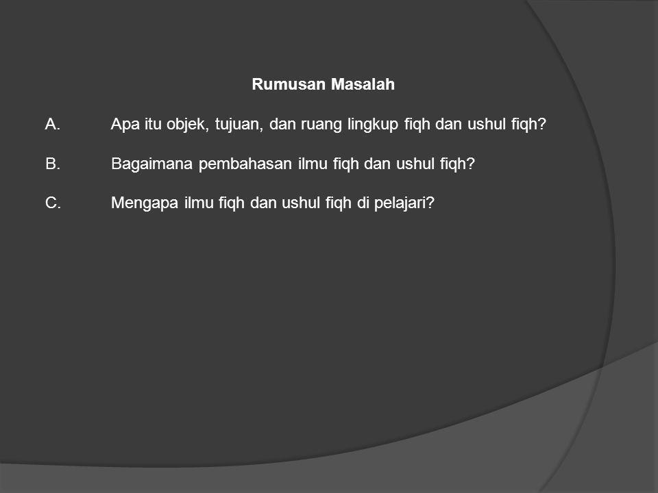 Secara sistematis, para ulama ushul fiqh mengemukakan kegunaan ilmu ushul fiqh, yaitu antara lain: -Mengetahui kaidah-kaidah dan cara-cara yang digunakan mujtahid dalam memperoleh hukum melalui metode ijtihad yang mereka susun.