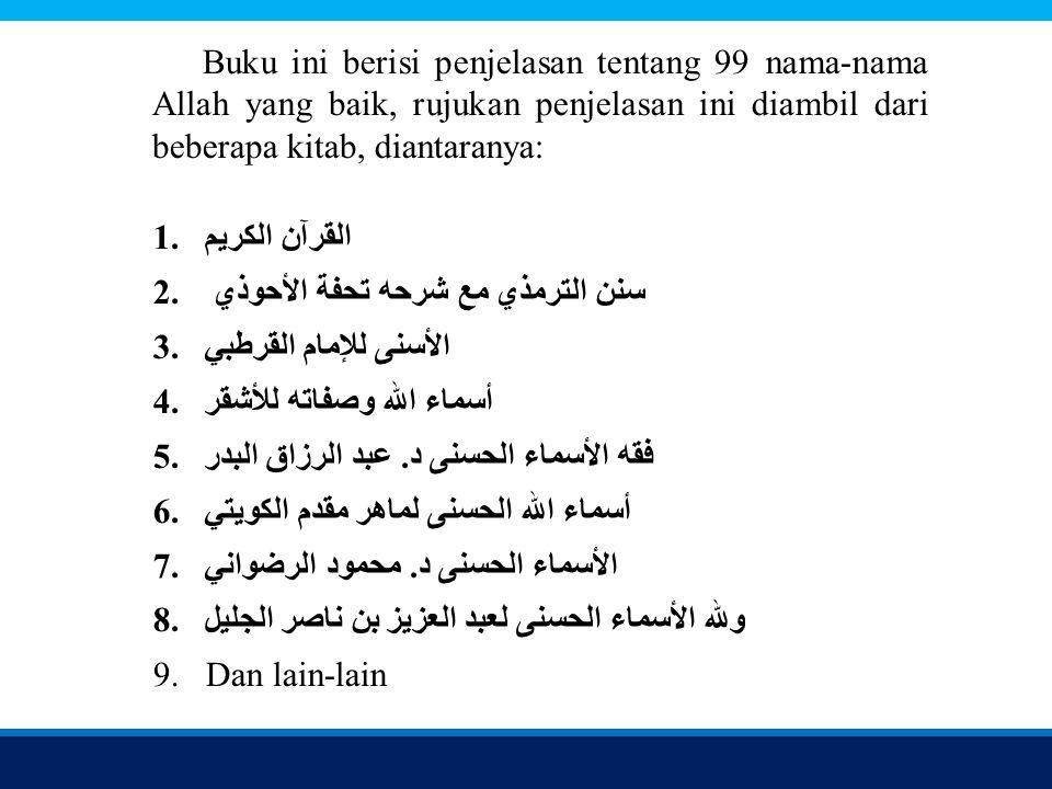 Buku ini berisi penjelasan tentang 99 nama-nama Allah yang baik, rujukan penjelasan ini diambil dari beberapa kitab, diantaranya: 1.القرآن الكريم 2.سن