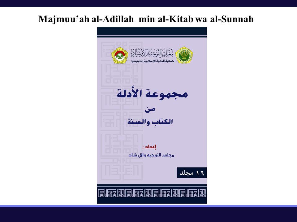 Majmuu'ah al-Adillah min al-Kitab wa al-Sunnah