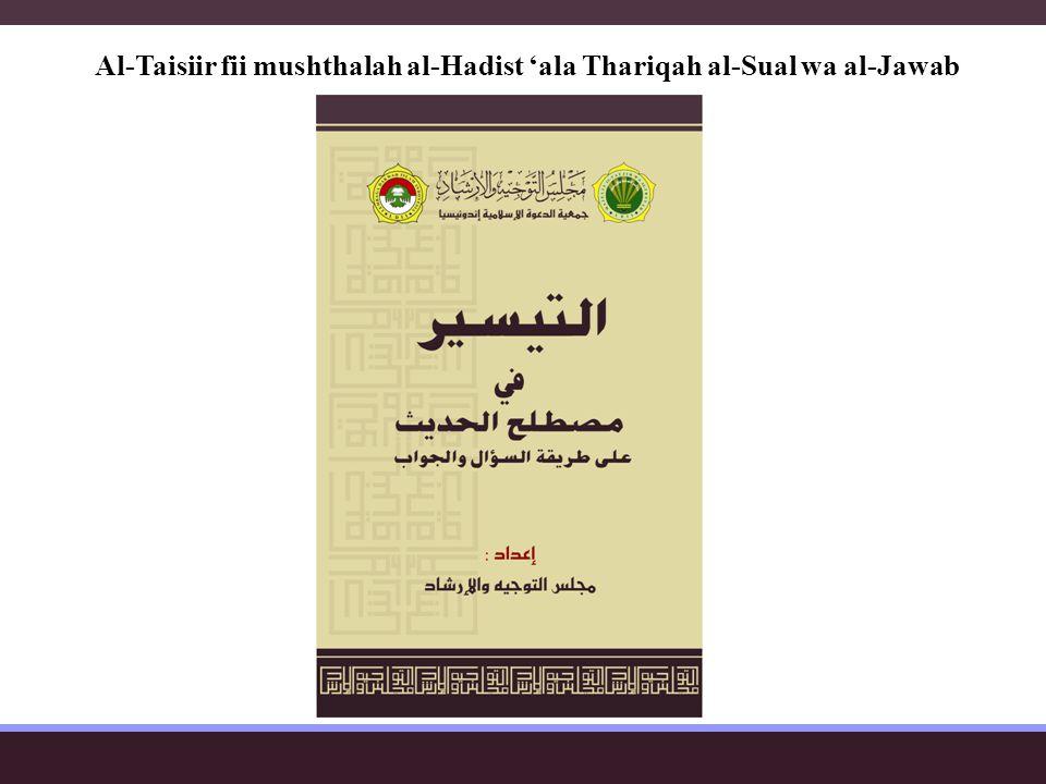 Al-Taisiir fii mushthalah al-Hadist 'ala Thariqah al-Sual wa al-Jawab