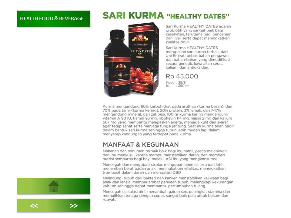 <<>> HEALTH FOOD & BEVERAGE