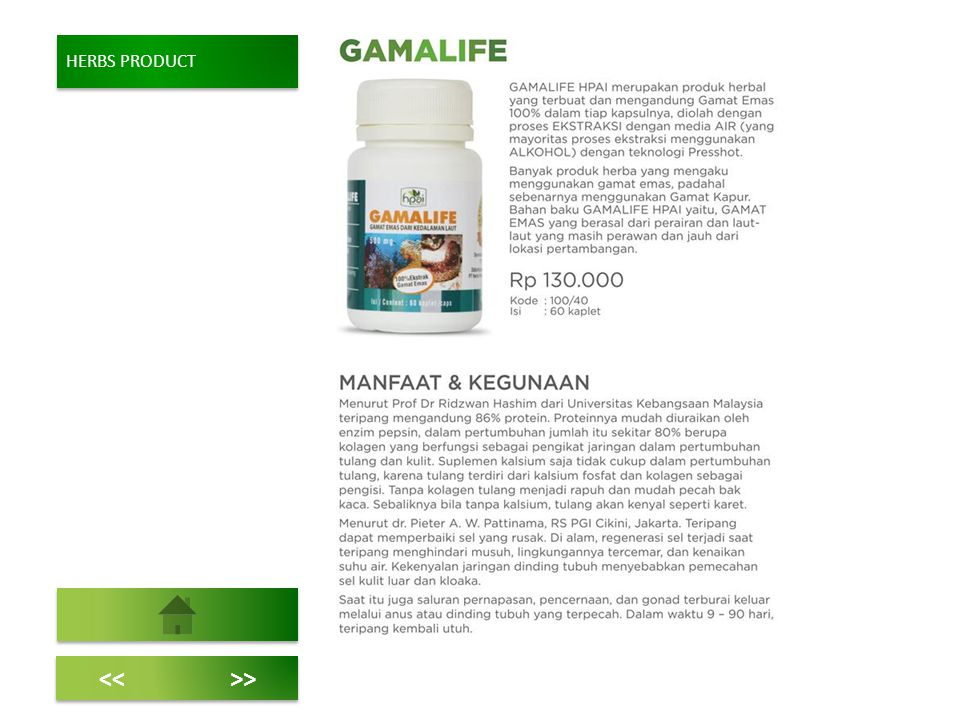 <<>> HERBS PRODUCT