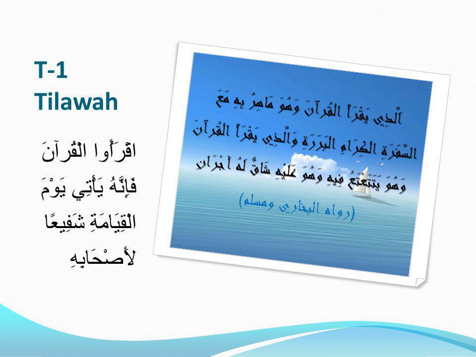 اهداف التحسين التلاولة القرآن Target Tahsin Tilawatil Qur'an LANCAR BENAR Banyak Membaca Banyak Mendengar Banyak Talaqqi Paham Tajwid 1.