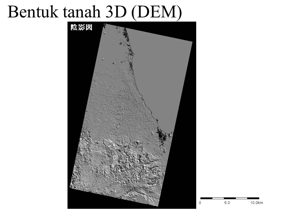 0 5.0 10.0km 陰影図 Bentuk tanah 3D (DEM)