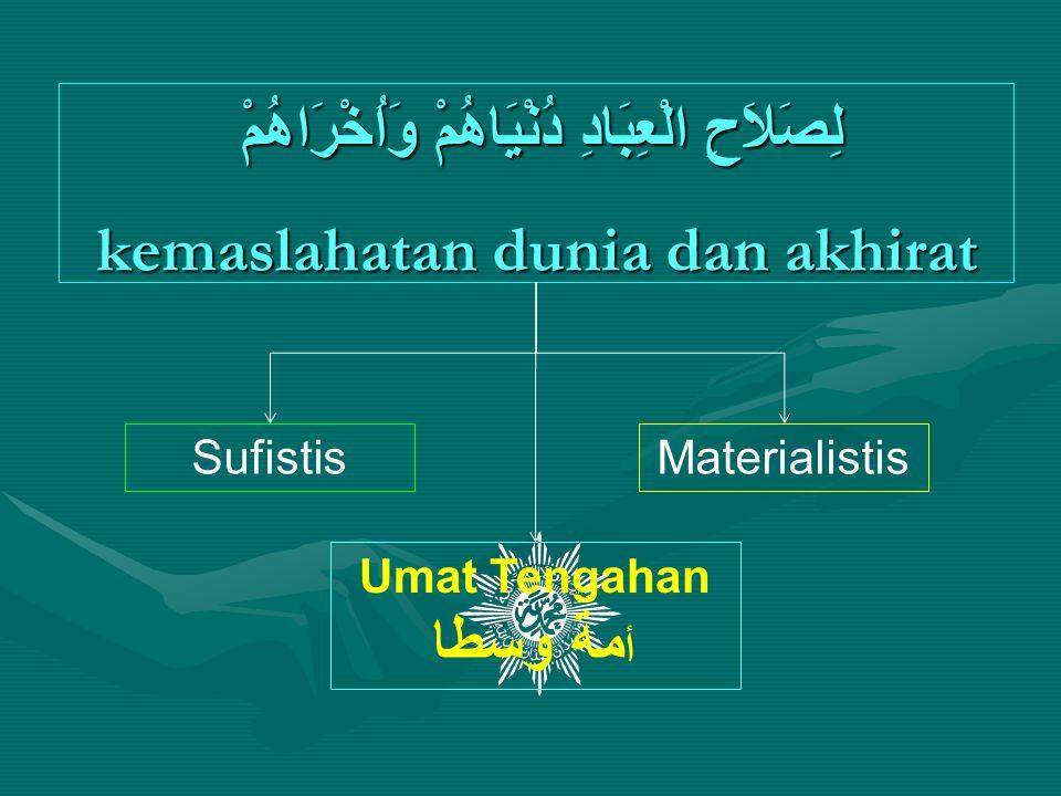 لِصَلاَحِ الْعِبَادِ دُنْيَاهُمْ وَاُخْرَاهُمْ kemaslahatan dunia dan akhirat SufistisMaterialistis Umat Tengahan أ مة وسطا