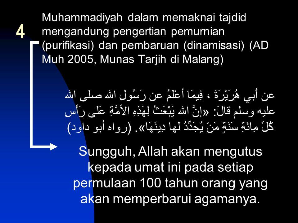 Muhammadiyah dalam memaknai tajdid mengandung pengertian pemurnian (purifikasi) dan pembaruan (dinamisasi) (AD Muh 2005, Munas Tarjih di Malang) 4 عن