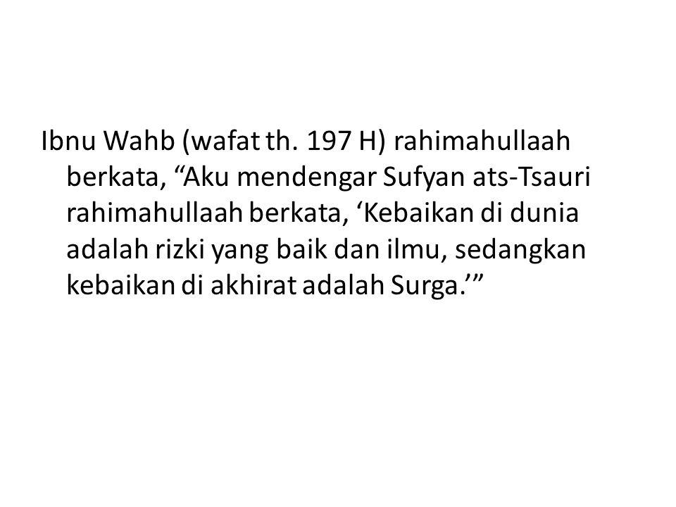 Ibnu Wahb (wafat th.