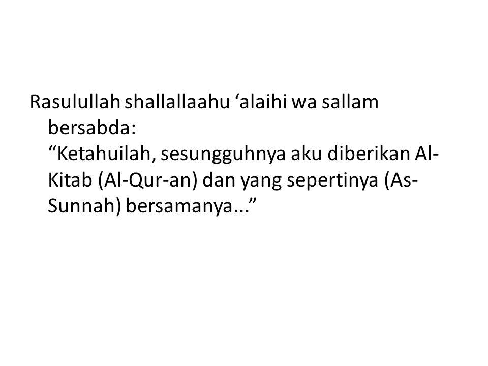 Faham Dalam Masalah Agama Termasuk Tanda-Tanda Kebaikan Dalam ash-Shahiihain dari hadits Mu'awiyah bin Abi Sufyan (wafat th.