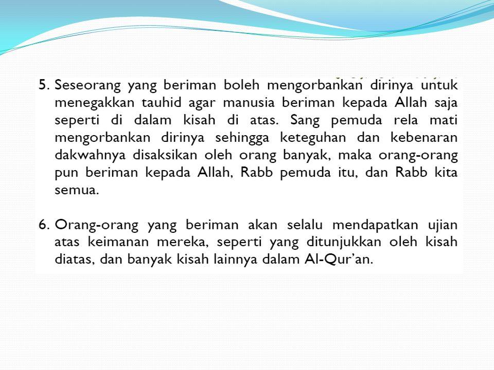 Hubungan antara peristiwa ukhdud, dakwah dan akidah (10-11) إِنَّ الَّذِينَ فَتَنُوا الْمُؤْمِنِينَ وَالْمُؤْمِنَاتِ ثُمَّ لَمْ يَتُوبُوا فَلَهُمْ عَذَابُ جَهَنَّمَ وَلَهُمْ عَذَابُ الْحَرِيقِ (10) إِنَّ الَّذِينَ آَمَنُوا وَعَمِلُوا الصَّالِحَاتِ لَهُمْ جَنَّاتٌ تَجْرِي مِنْ تَحْتِهَا الْأَنْهَارُ ذَلِكَ الْفَوْزُ الْكَبِيرُ (11) 10.